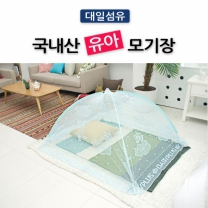 [대일섬유] 국내산 유아 모기장 130 x 100