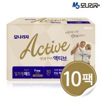 모나리자 액티브 성인용 기저귀 레귤러 일자형패드 30매 Free Sise 10팩