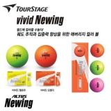 [정품]투어스테이지 Altus Newing color ball / 옐로우