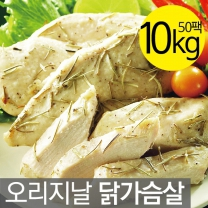 [오쿡] 오리지날 닭가슴살 10kg (200gx50개)