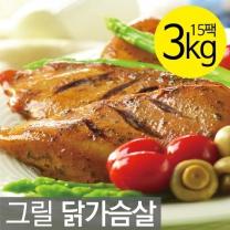 [오쿡] 그릴 닭가슴살 3kg (200gx15개)