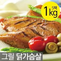 [오쿡] 그릴 닭가슴살 1kg (200gx5개)
