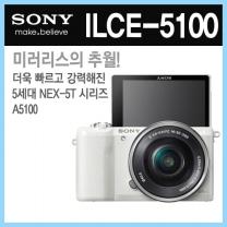 [소니정품]A5100L /ILCE-5100 (소니가방+16GB메모리 증정!!/1650렌즈포함/NEX-5T후속모델/미러리스)