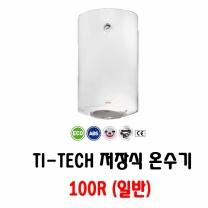 [아리스톤] 저장식 전기 온수기 TI 100R (하향식, 100L, 2.5KW)