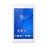 [예약판매]SGP611 강력한 성능의 얇고 가벼운 방수 태블릿 (Wi-Fi 화이트/블랙)