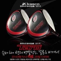 카스코 Taro(타로) 고반발 드라이버 [남성용]