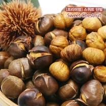 [달콤한 꿀밤]대표간식 약단밤(프리미엄) 1kgx1봉