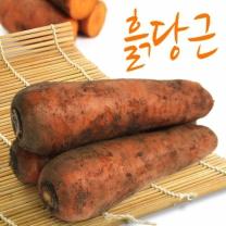 신선한 흙당근 3kg(즙용)