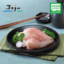 [제주푸드] 제주 무항생제 닭(냉장) 안심 500g x 2팩