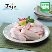 [제주푸드] 제주 무항생제 닭(냉장) 날개 500g x 2팩