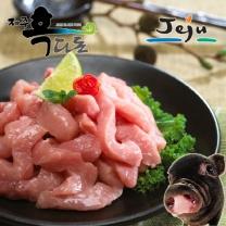 [제주직송] 제주 올레도새기 흑돼지 등심(탕수육용) 1kg