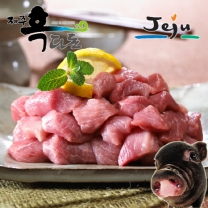 [제주직송] 제주 올레도새기 흑돼지 등심(카레용) 1kg