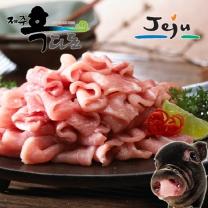 [제주직송] 제주 올레도새기 흑돼지 등심(불고기용) 1kg