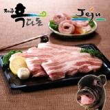 [제주푸드] 제주 올레도새기 흑돼지 삼겹살/구이용 500g