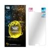[알마니]LG G2(LG-F320) - 올레포...