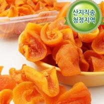 [산지직송]경북 청도 쫄깃쫄깃 유명한 감말랭이 500g