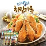 마법의 치킨가루 100gx3봉(순한맛) + 100gx3봉(매운맛) 총 600g