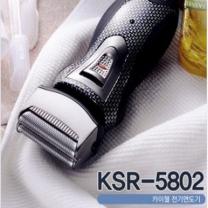 [카이젤] 면도기2중날 KSR-5802