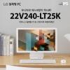 [하이마트] LG 54.6cm 일체형PC 22...