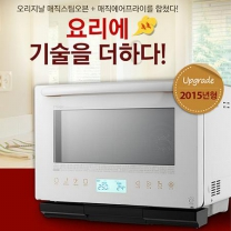 SK매직 스팀 오븐 EON-C506F