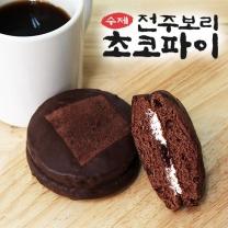 [수제] 전주 보리 초코파이 70gx15입(2박스)