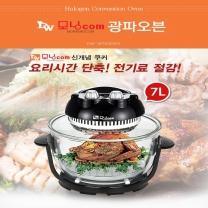 [대웅] 광파오븐기 DW-W7035WS