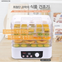 [대웅] 식품건조기 DW-3715WS