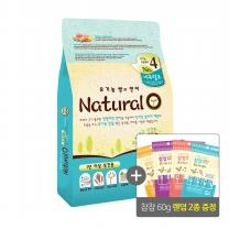 네츄럴오 연어 6kg/애견사료/성견사료/유기농사료/강아지사료
