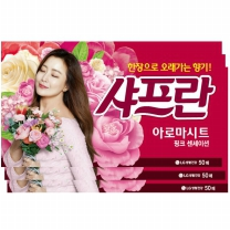 샤프란시트 핑크 50매_3P
