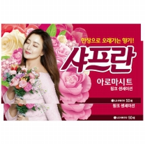 샤프란시트 핑크 50매_2P