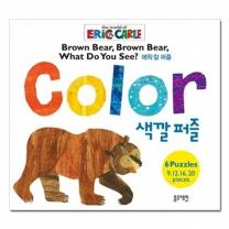 [블루래빗] 에릭칼 퍼즐 Color (색깔퍼즐)