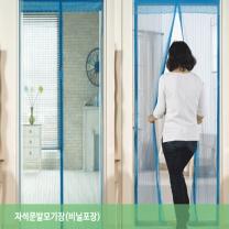 [대일섬유] 국내산 문발 자석모기장(현관용) 120 x 210