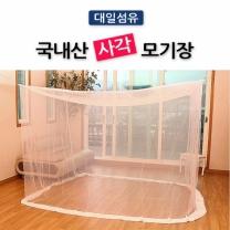 [대일섬유] 국내산 사각 모기장(1~2인용) 180x180(순백색)