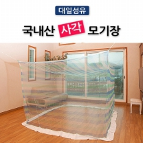 [대일섬유] 국내산 사각 모기장(3~4인용) 180x220(줄무늬)