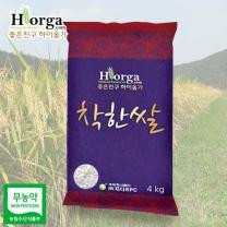 (하이올가) 착한쌀 무농약 찹쌀 4kg