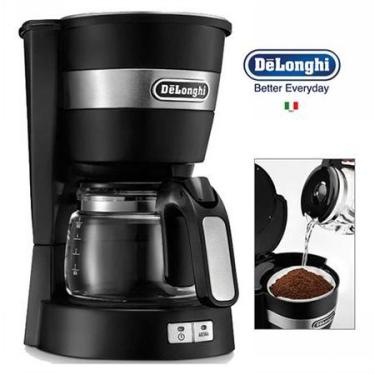 드롱기 커피메이커 ICM14011