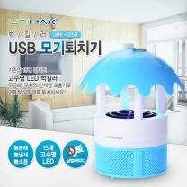 [유니맥스] 벅스킬러 UMK-025U(블루)