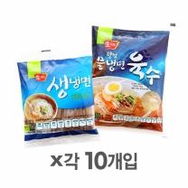 [풀무원] 평양물냉면 육수 & 면사리 골라담기