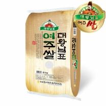 2018년 햅쌀 대왕님표 여주쌀 10kg