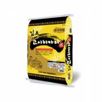 2018년 햅쌀 대왕님표 여주쌀 4kg
