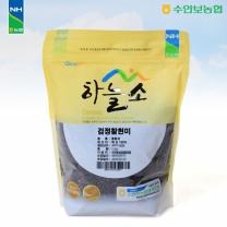 수안보농협 하늘소 검정찰현미 1kg