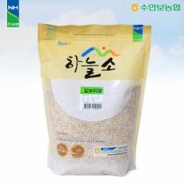 수안보농협 하늘소 겉보리쌀 4kg