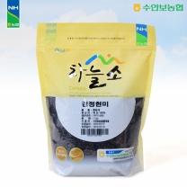 수안보농협 하늘소 검정현미 1kg