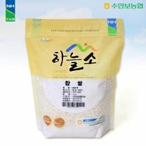 수안보농협 하늘소 찹쌀 3kg(500g*6)
