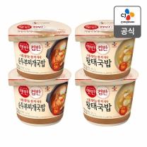 [CJ직배송]햇반 컵반 순두부찌개국밥X2개+황태국밥X2개