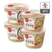 [CJ직배송]햇반 컵반 사골곰탕국밥X2개+황태국밥X2개