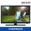 삼성 TV모니터 [LT24E313KD/KR] ...