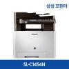 삼성 컬러 레이저 복합기[SL-C1454N]