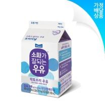 소화가잘되는우유 180ML(1개월20회) 주5회배달(월~금)