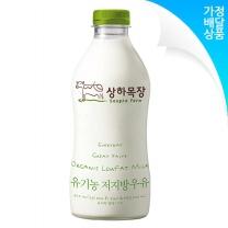 상하목장우유 저지방 750ML(1개월12회) 주3회배달(월/수/금)